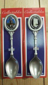 spinner-spoons